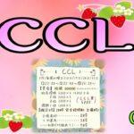 【荒野行動】王者に輝くのはどこのclanだ?3月度CCL day3実況生配信