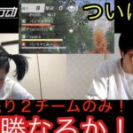 【ゲーム実況】荒野行動 6 ついに!?