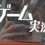 【ゲーム実況】荒野行動×音量注意