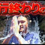 【荒野行動→?】修行帰りの仏 with 87 Justive7 れんぴき JUMP
