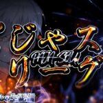 【荒野行動】キル数×100円 参加型シングル賞金ルーム