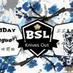 【荒野行動】1DayLeague  BSL 4/2【大会配信】