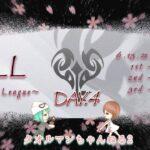 【荒野行動】4月度 *~ALL~【みんしあleague】day4*~煌a.k.a&LsR~【クインテットリーグ】