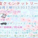 【荒野行動】4QL 4月 Day4【大会実況】