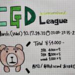 【荒野行動】3月度CGD Day4 実況:カエル 解説:ぱる