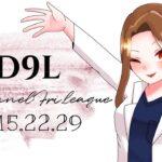 【荒野行動】FFL提携リーグ【 D9L 】day1【クインテットリーグ戦】【みんしあ】【4月度】