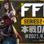 【荒野行動】FFL SERIES2 DAY6 解説 : 仏 実況 : V3