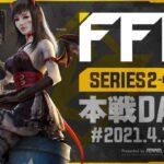 【荒野行動】FFL SERIES2 DAY7 解説 : 仏 実況 : V3