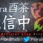 Floraゲリラ【荒野行動】