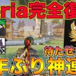 【荒野行動】Foria完全復活!半年ぶりの連携プレイはピーク戦で活躍するのか!?