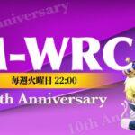 【M_WRC】4月度 Day3【荒野行動】