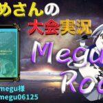 【荒野行動】Megu Room【大会実況】