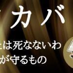 【荒野行動】NCSキル集 カバー集 右上射撃プレイヤーさなπ 通常マッチ