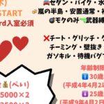 【荒野行動】Over30 男女デュオ 生配信