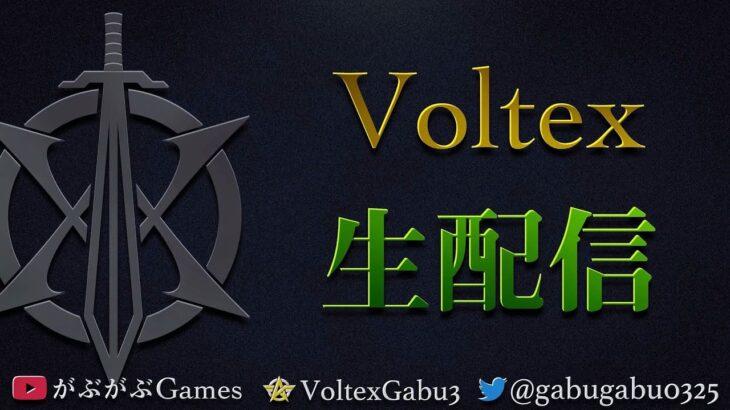 【荒野行動】Voltex の大会配信!with仮入隊ミカサさん