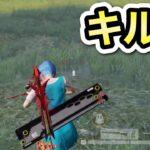 【荒野行動】YOASOBI「三原色」×キル集  『音ハメ』