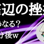 【荒野行動】キル集 キュートでノリノリな神曲 加速オフ!右上射撃プレイヤーさなπ 通常マッチ