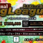 【荒野行動】5月度 ggLeague 本戦Day2 実況:つきしろ 主催:e-Sports team gg