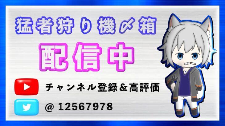 【荒野行動】【5月度】over30 ROL Day1 実況ぱこしょ