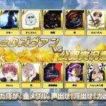 αDズヴァン vs 公認実況者 【荒野歴代超人気企画第10弾帰還!】