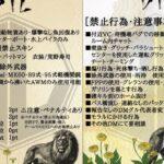 【DTL】2021年 5月度 DAY4【荒野行動】実況:エバンス
