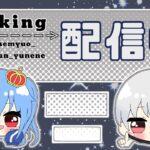 【荒野行動】FENNEL大会 #7【FENNEL/Mantis/コーキング】