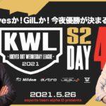 【荒野行動】真KWL 5月度 優勝決定戦【1位GiLL 2位Aves 3位祝祭 4位Core】実況:Bocky&柴田