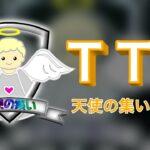 【荒野行動】TTL Day2【実況配信】GB鯖