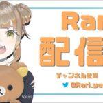 【荒野行動】ゴルタイ→練習