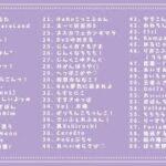 【荒野行動】女子マネ限 高額シングル!
