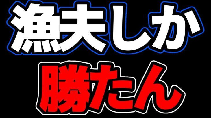 【荒野行動】キル集!٩(ˊᗜˋ*)و🥀