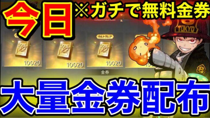 【荒野行動】高額シングル4試合!!【概要欄必読】