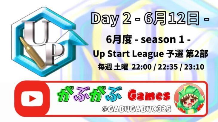 【荒野行動】22:00~USL予選第二部 Day2 実況:がぶがぶGames