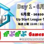 【荒野行動】22:00~USL予選第二部 実況:がぶがぶGames