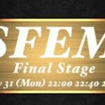 5/31 22:00~ SFEM Final Stage【配信】【荒野行動】