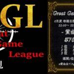 【荒野行動】6月毎週日曜開催!GGL day1実況生配信 【実況:もっちィィの日常&穴神チャンネル】