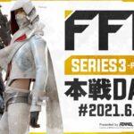 【荒野行動】FFL SERIES3 DAY8 解説 : 仏 実況 : V3