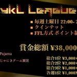 【荒野行動】YKLリーグ 6月度DAY2 リーグ戦実況