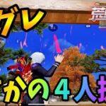 【荒野行動】神グレ炸裂!!東京マップでドン勝できるか!?