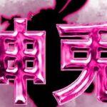 【荒野行動】キル集()