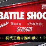 【荒野行動】『7月度 BATTLE SHOCK 本戦 Day4』 クインテット新型リーグ戦※概要欄に詳細❕🎤実況解説:StieVe🦉ぜふぁ🌸
