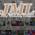 【荒野行動】7月度 JML Day3【実況配信】GB鯖