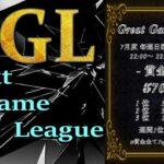 【荒野行動】7月毎週日曜開催!GGL day1実況生配信 【実況:もっちィィの日常&穴神チャンネル】