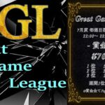 【荒野行動】7月毎週日曜開催!GGL day2実況生配信 【実況:もっちィィの日常&穴神チャンネル】