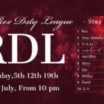 【荒野行動】7月度RDLクインテットリーグ戦DAY1 実況配信 本日開幕