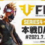 【荒野行動】FFL SERIES4 DAY3 解説 : 仏 実況 : V3