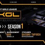 【実況】KGL day4(Season 1)Knives Out Girls League  【7月度金曜女子リーグ】タピオカの実況⚫️【荒野行動】