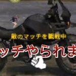 【PUBG MOBILE】グリッチやってるやつ発見!!!