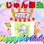 【荒野行動】もっちィィ&アディ杯in七夕からの… じゅん様BirthdayQT実況生配信 【実況:もっちィィの日常&アディ】