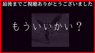 319【荒野行動】《朱雀Best album》
